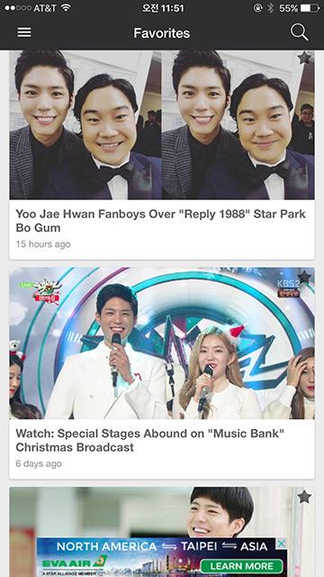 faved-articles-soompi-app