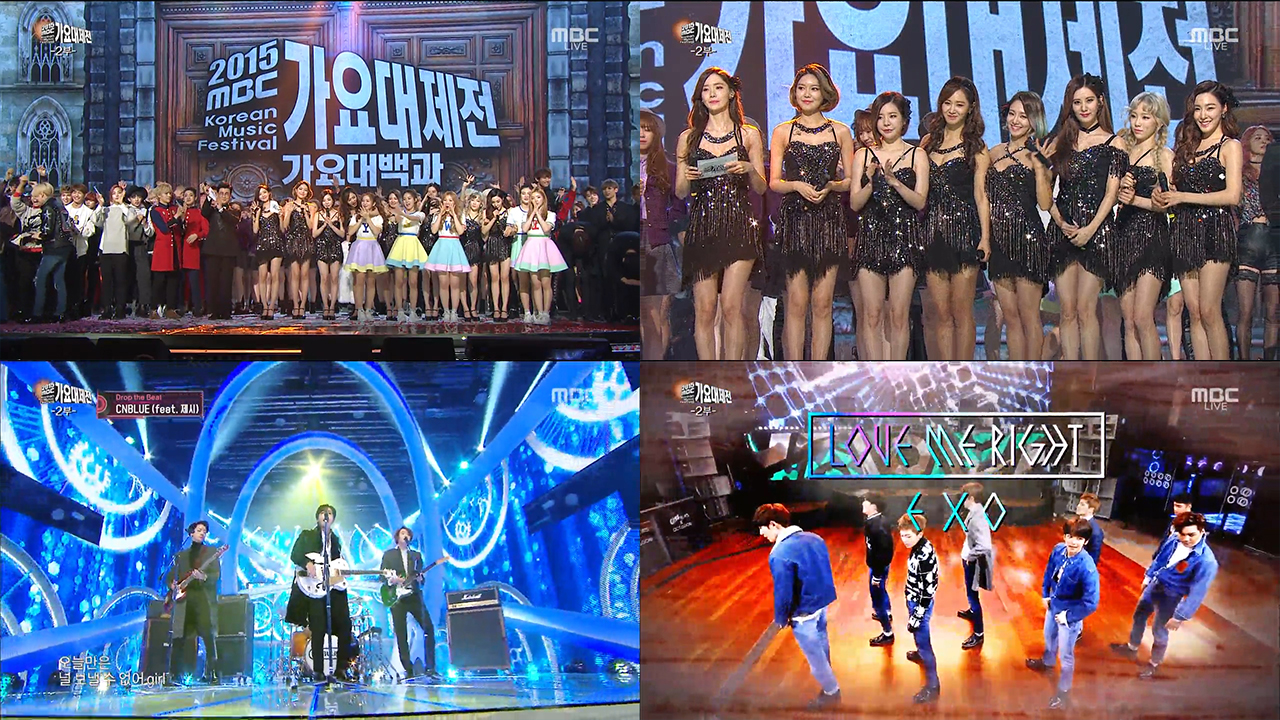 Performances from the MBC Gayo Daejejun