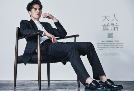 lee dong wook2