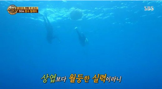 """Gong Hyun Joo Faints Underwater While Diving in """"Law of the Jungle"""""""