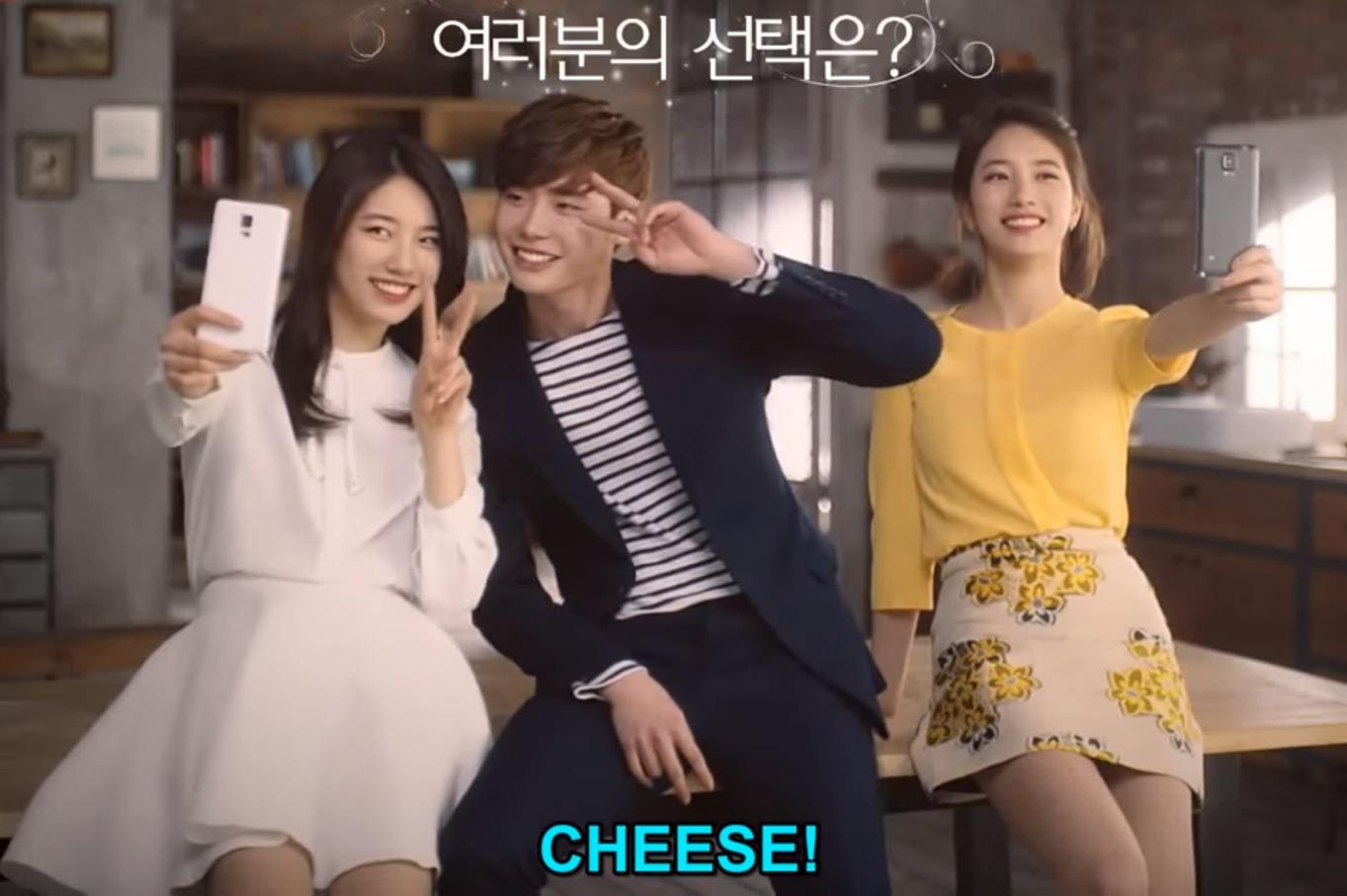 suzy and lee jong suk