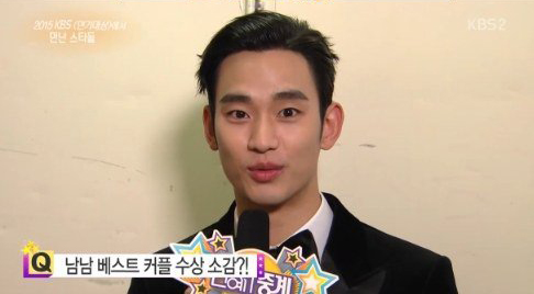 Kim Soo Hyun Responds to Receiving Best Couple Award With Cha Tae Hyun