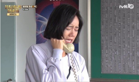 """Girls' Day's Hyeri Shows Impressive Character Immersion Behind the Scenes of """"Reply 1988"""""""