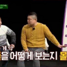 Kang Ho Dong Reminisces About His Prime as an MC