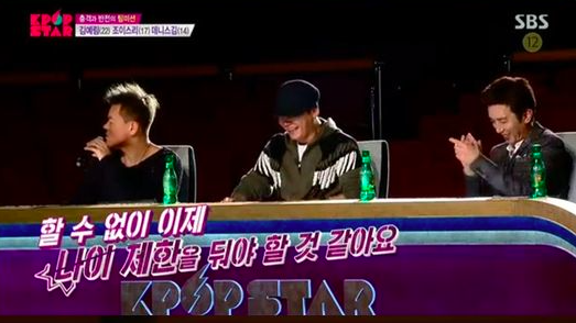 "Park Jin Young Teases Yang Hyun Suk About His Age on ""K-Pop Star 5"""