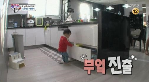 "Daebak Gets Into Trouble for the First Time on ""The Return of Superman"""