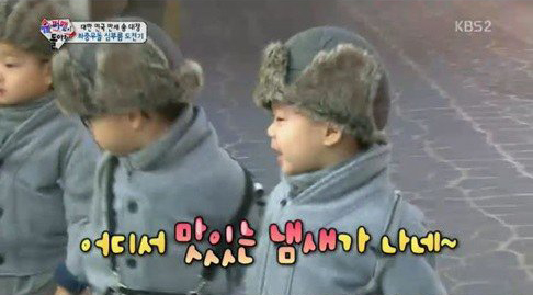 "Daehan, Minguk, and Manse Attempt Shopping Alone on ""The Return of Superman"""