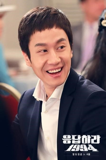 "Jung Woo to Make a Cameo Appearance on ""Reply 1988"""