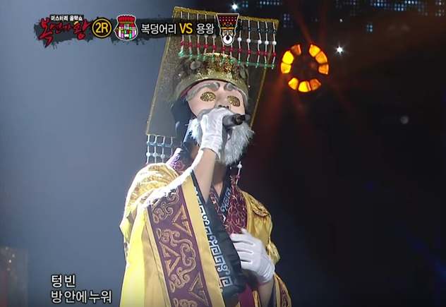 "Rookie Idol Impresses Judges on ""King of Mask Singer"""