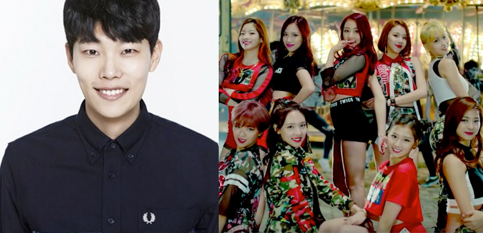 Ryu Jun Yeol and TWICE Voted as 2016's Top Rising Stars