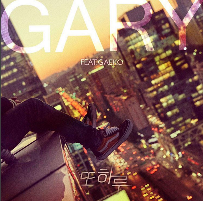 Gary's New Single Tops Chinese Charts