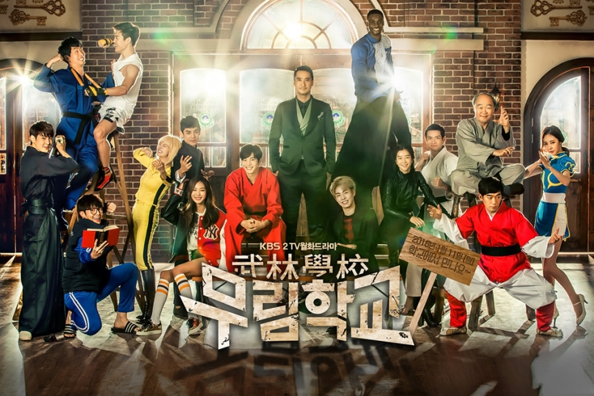 """Moorim School"" Continues Building Hype With Two New Posters"