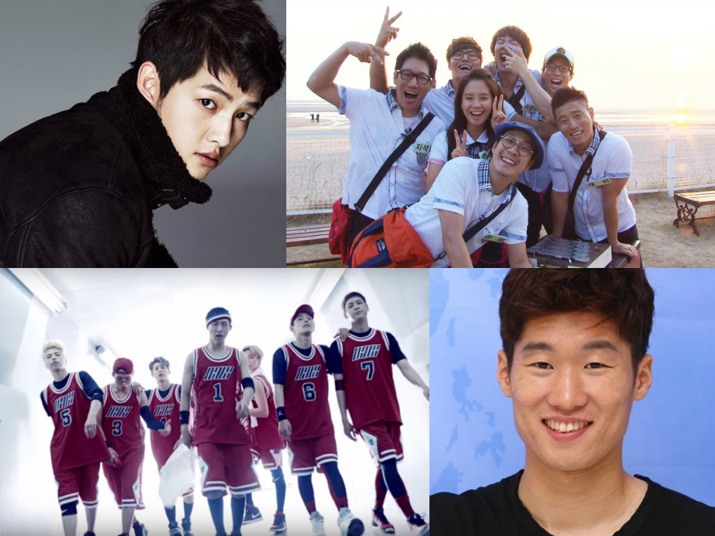 "Park Ji Sung to Meet ""Running Man"" Cast, iKON, and Song Joong Ki on the Soccer Field"