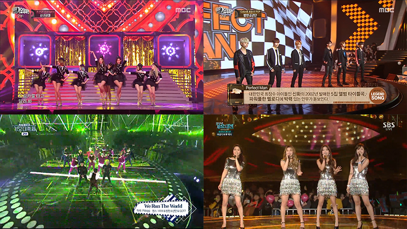 Must Watch Performances From the Year-End Music Festivals