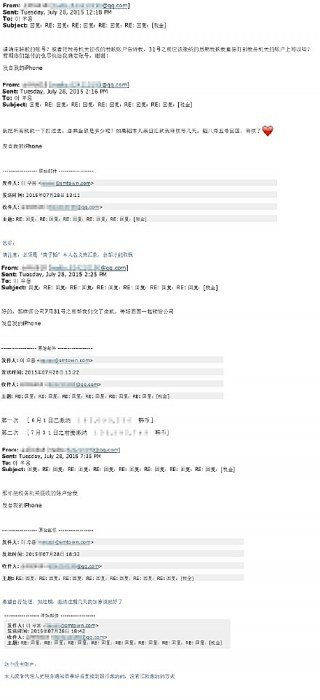 Tao document 1