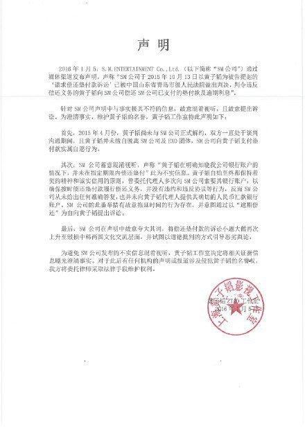 Tao document 2