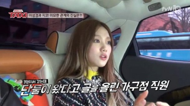 Lee Sung Kyung Explains How Dating Rumors With Block B's Zico Started