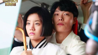 hyeri ryu jun yeol