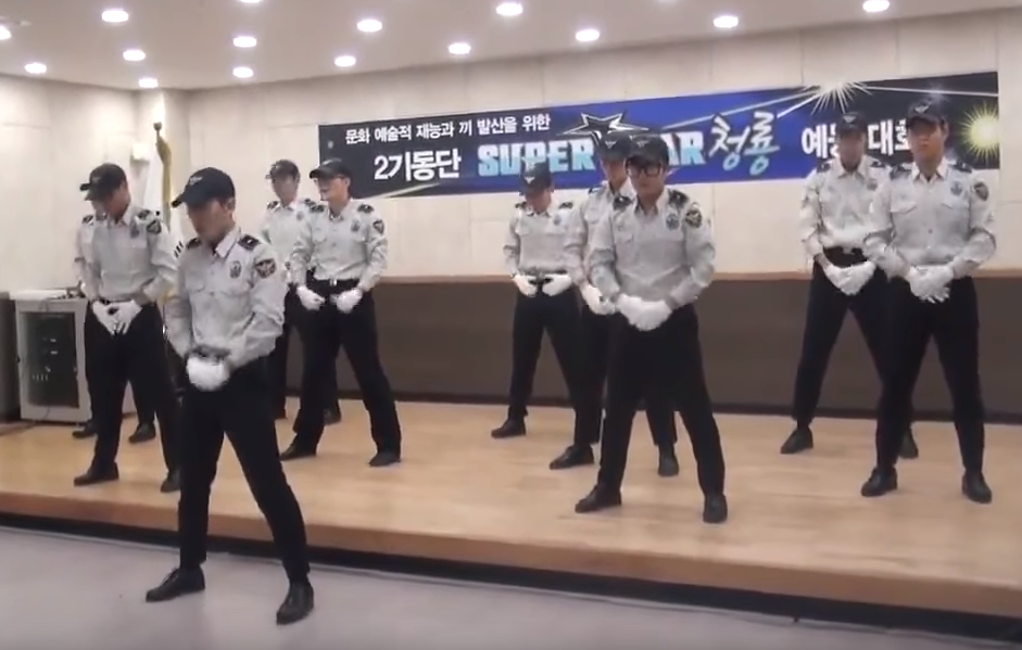 Korean police officers