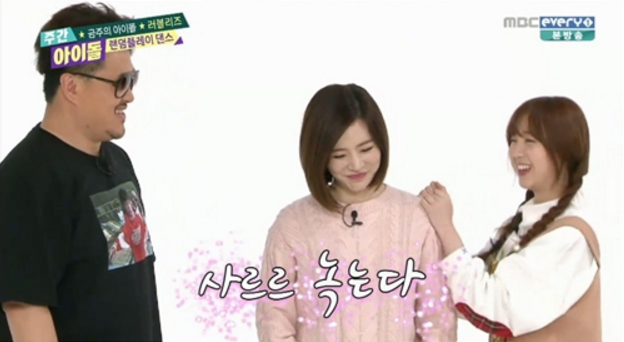 Lovelyz' Kei Melts Girls' Generation's Sunny With Her Aegyo