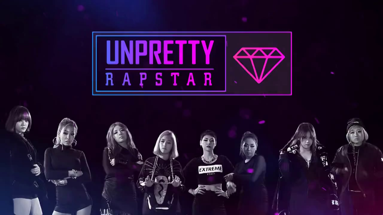 """Unpretty Rapstar"" to Return With Third Season"