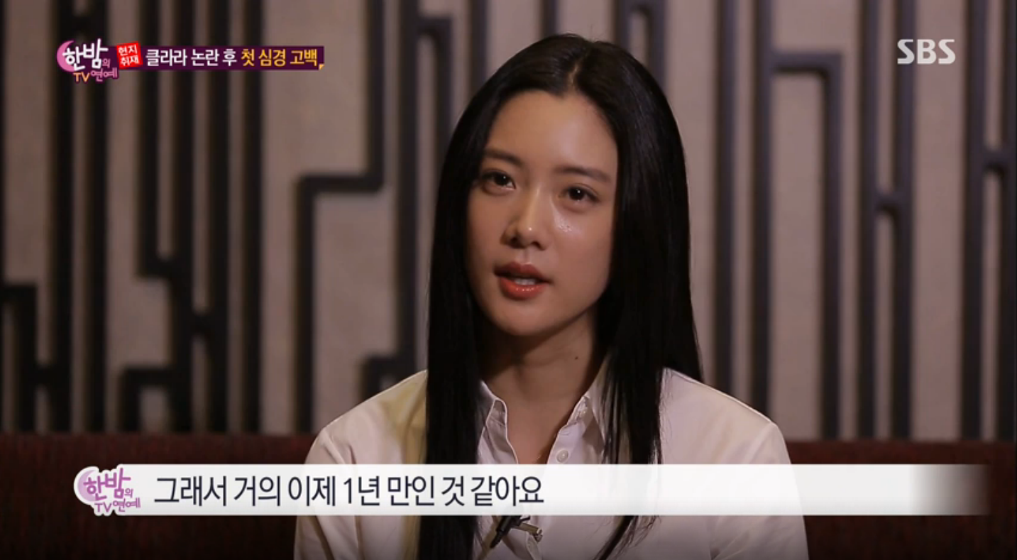 Clara Gives Her First Interview After Legal Battle With Former Agency