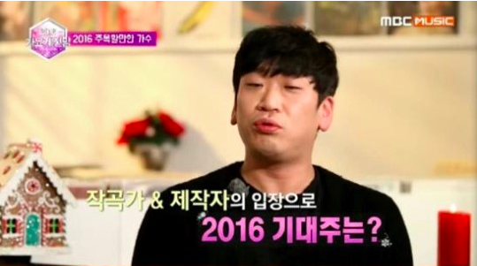Special Panel Predicts Which Idols Will Rise to the Top in 2016