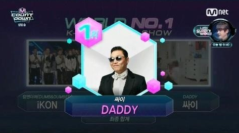 """PSY Takes 1st Win of 2016 on """"M!Countdown"""""""