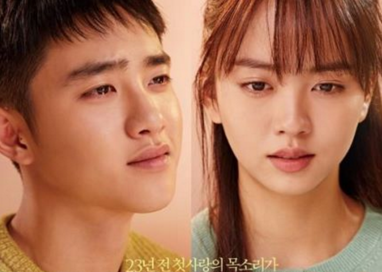 "EXO's D.O and Kim So Hyun Experience Bittersweet First Love in New ""Pure Love"" Posters"