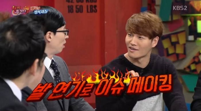 """Kim Jong Kook Talks About How His Acting on """"Producer"""" Surprised Everyone"""