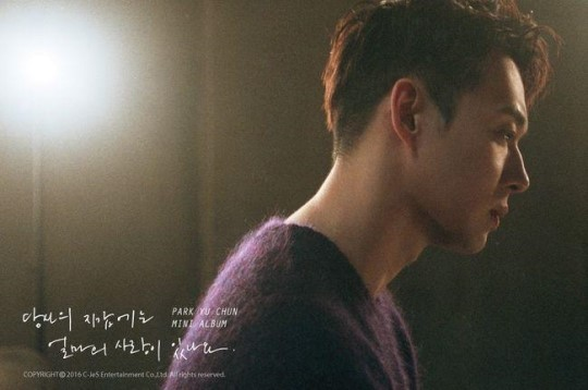 JYJ's Park Yoochun to Release His First Solo Album