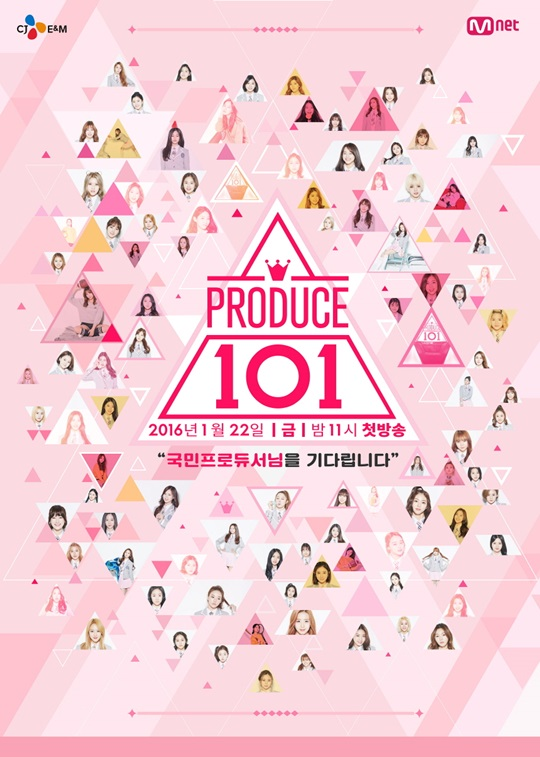 """""""Produce 101"""" Reveals Most Popular Top 11 Trainees"""