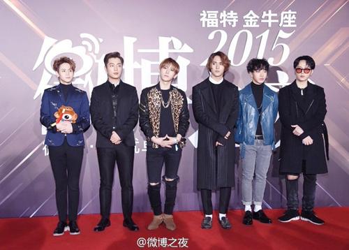 BEAST Weibo Awards