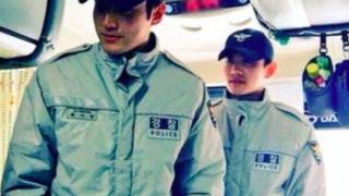 changmin siwon police2