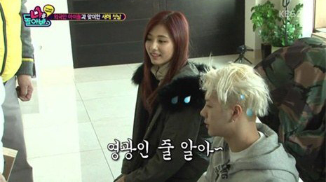 GOT7's Jackson and TWICE's Tzuyu Receive Special Gifts From Jo Young Nam