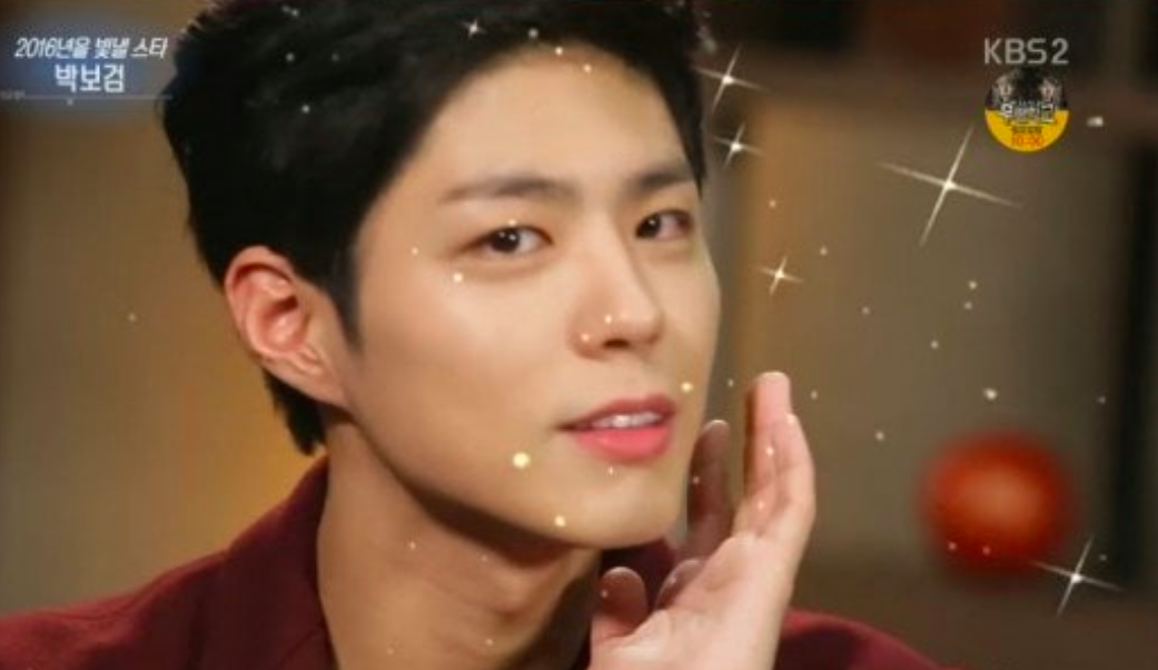 Park Bo Gum Thinks He's Most Handsome After a Shower