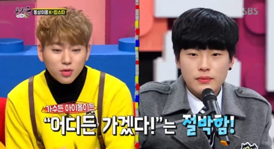 """Block B's Zico Gives Aspiring Musician Helpful and Frank Advice on """"Same Bed, Different Dreams"""""""
