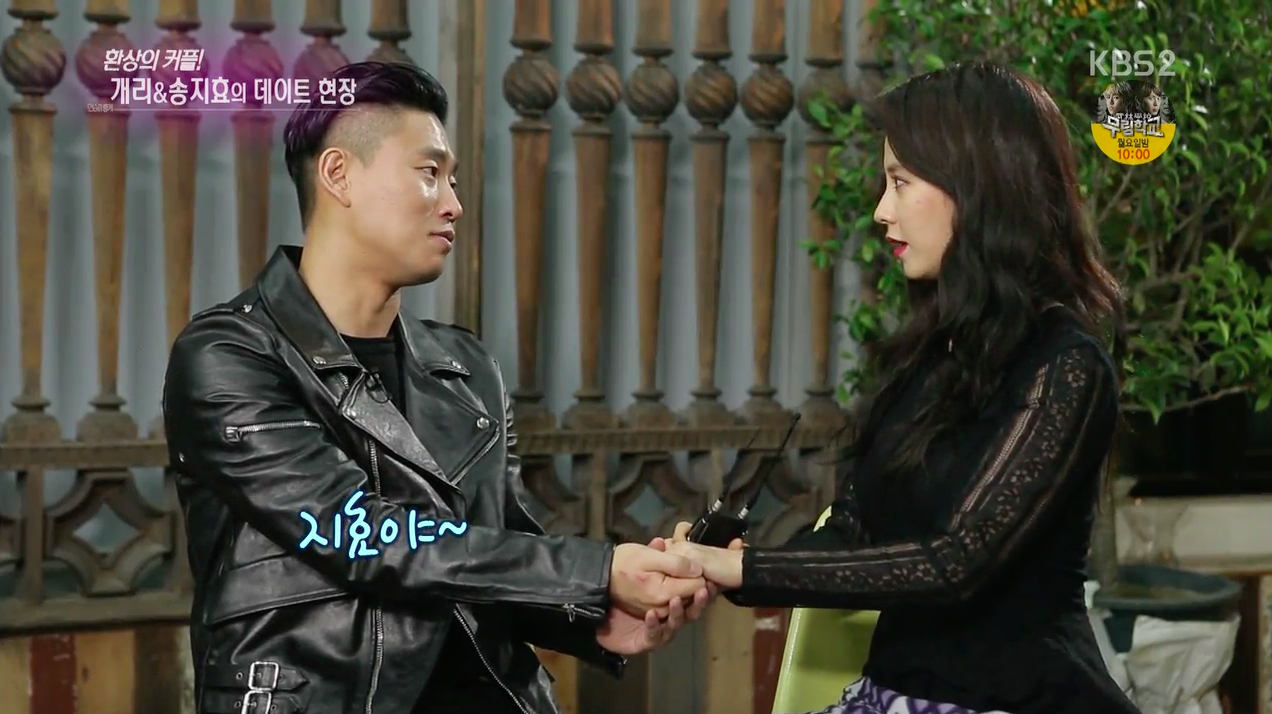"""Gary and Song Ji Hyo Talk About Their First Impressions of Each Other on """"Entertainment Weekly"""""""