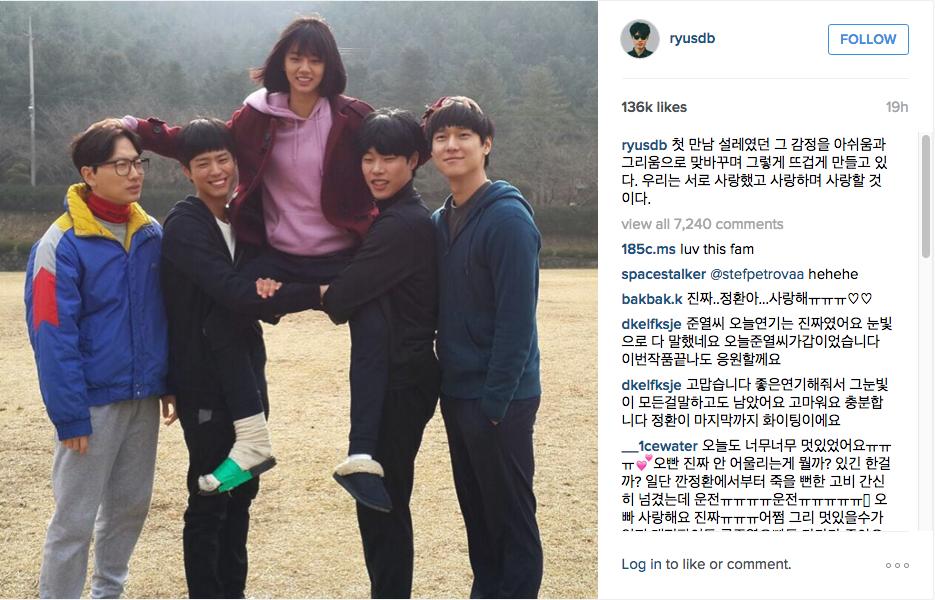 ryu jun yeol-instagram