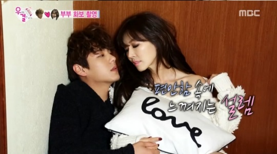 "Kim So Yeon and Kwak Si Yang Get Intimate for a Photo Shoot on ""We Got Married"""