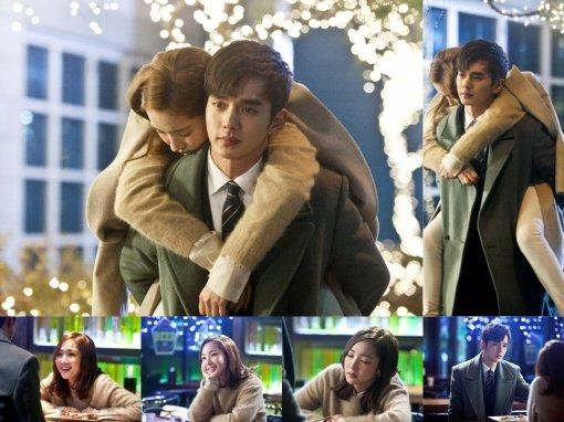 "New ""Remember"" Stills Hint Budding Romance Between Yoo Seung Ho and Park Min Young"