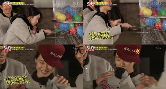 "Gary Turns His Back on Song Ji Hyo for Lim Ji Yeon on ""Running Man"""