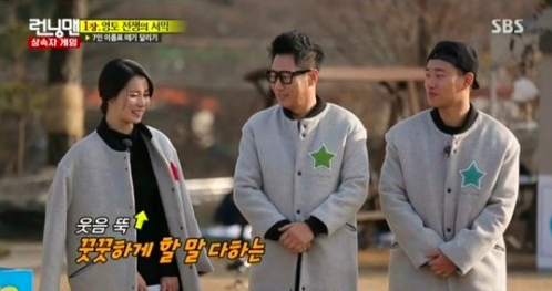 "Lim Ji Yeon Cannot Help Laughing When She Looks at Gary's Face on ""Running Man"""