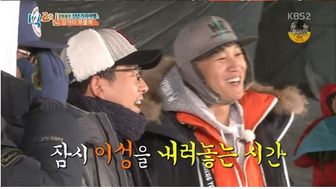 Cha Tae Hyun Talks About Being a Father of Three