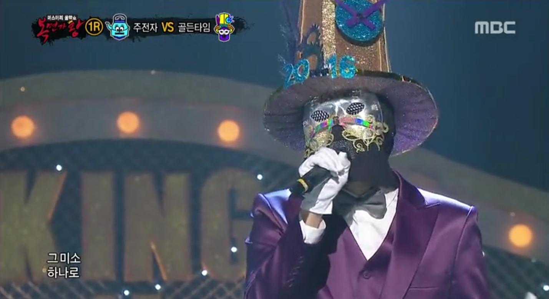 """Golden Time's Identity Revealed on """"King of Mask Singer"""""""
