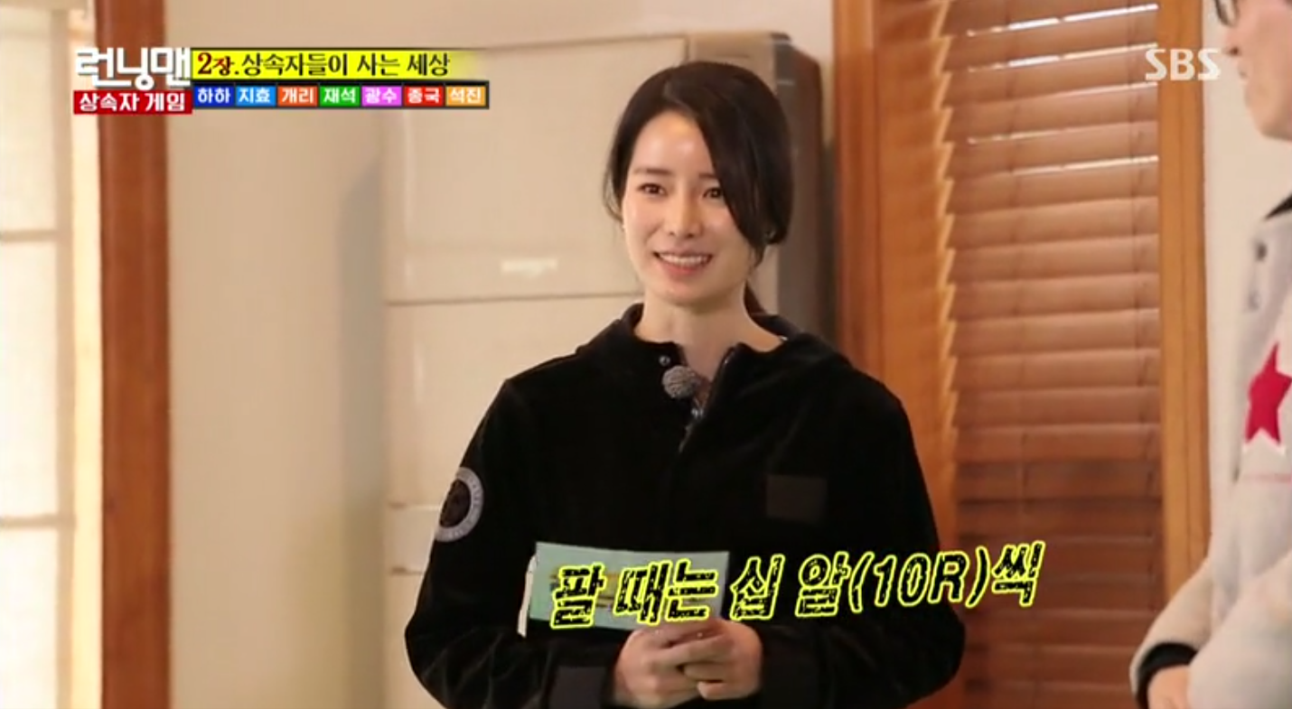 """Running Man"" Members Playfully Give Lim Ji Yeon a Hard Time for ""Cursing"""