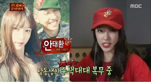 "Hani Narrates the Marines Episode of ""Real Men"" for Her Brother"
