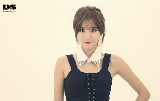 Tahiti's Jisoo's Case Against Unsolicited Sponsor Offers Will Likely Remain Unresolved