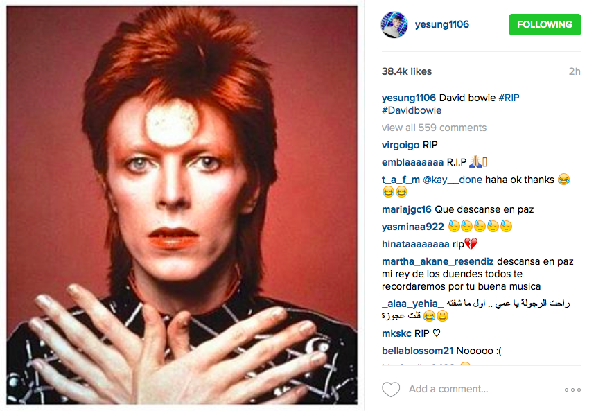 yesung david bowie