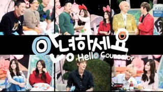 131021-Hello-Counselor